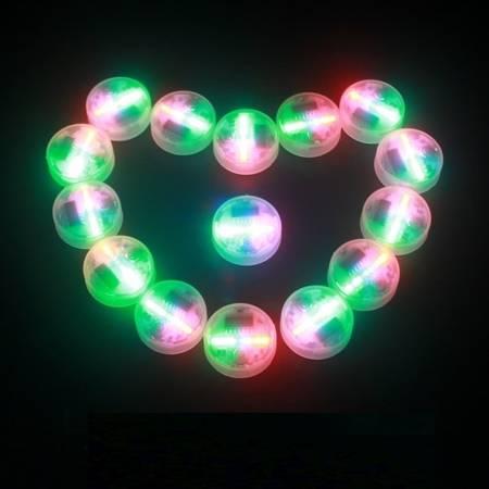 Mini Lampka LED - 7 diod - do świecących zabawek - projekty DIY