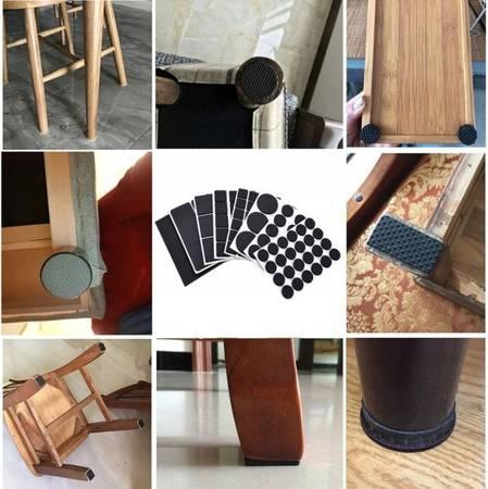 Podkładki filcowe pod meble - krzesła - Zestaw 133 szt - samoprzylepne