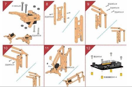 Ramię robota 4 DOF - DIY - model oparty o Projekt edukacyjny Arduino